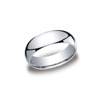 Classic White Gold 7mm Band